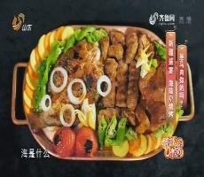 神秘的味道:新疆盛宴 海陆空烧烤 是马肉做的吗?