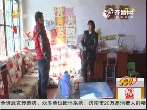 淄博:天天借钱 父亲陷入骗局?