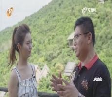 20171207《纵横四海》:海南15天颐养之旅