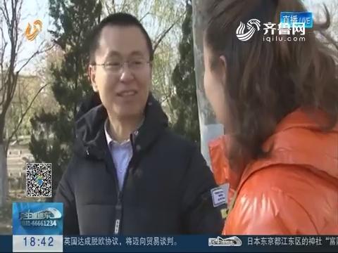 淄博:女子意外被撞伤 好心人全程陪护