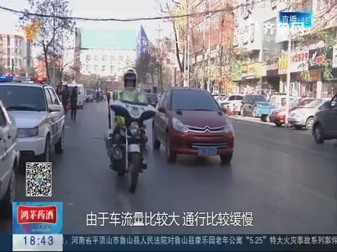潍坊:幼童患病休克 警车开道送医