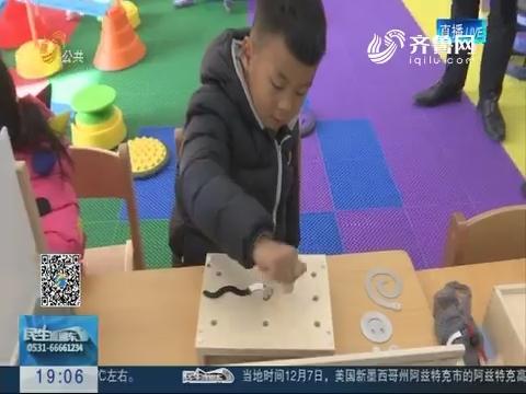 济南:学前教育走入人工智能时代