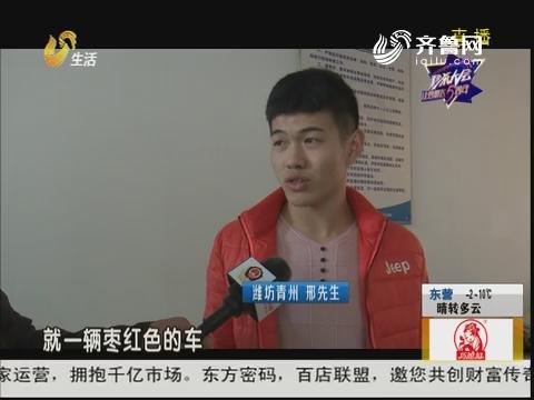 潍坊:等红灯 街头上演速度与激情