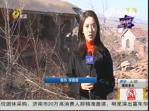 济南:不手软 野别墅无处藏身