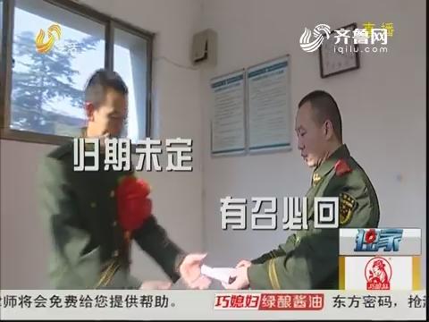 【独家】陶岑:跟12年军旅生涯说再见