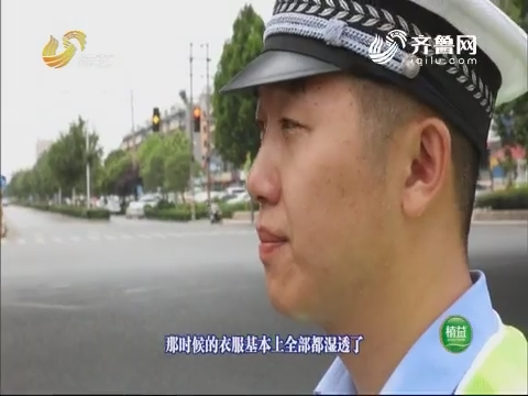 我是大明星:帅气交警现场演唱 用实际行动践行人民警察爱人民誓言