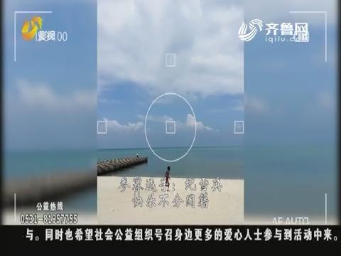 公益资讯站:恒信地产杯绿色朋友圈手机摄影大赛