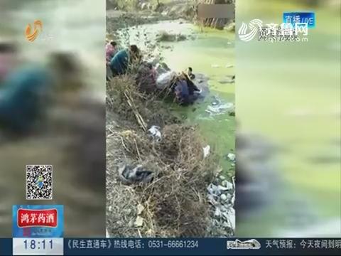 【谣言粉碎机】德州宁津:网传6人溺亡 公安部门证实为谣言