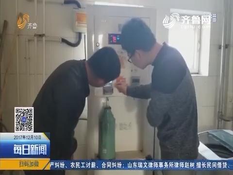 济南:热水涨价了!1立方热水竟要300元?