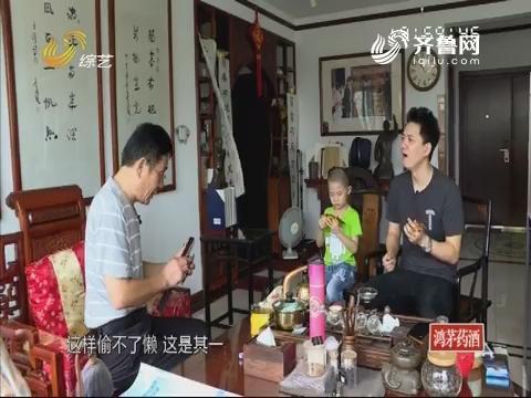名师高徒:李鑫和张峻豪学习山东快书