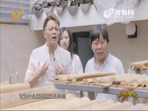名师高徒:武文和王思瑶学习制扇武艺