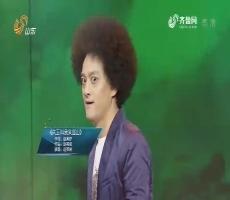 超强音浪:赵英俊演唱歌曲《大王叫我来巡山》