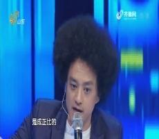超强音浪:现场考验即兴创作 赵英俊能否安全过关