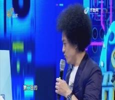 超强音浪:赵英俊讲述《这就是命》幕后拍摄艰辛