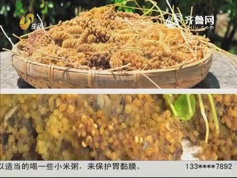 2017年12月11日《非尝不可》:小米排骨