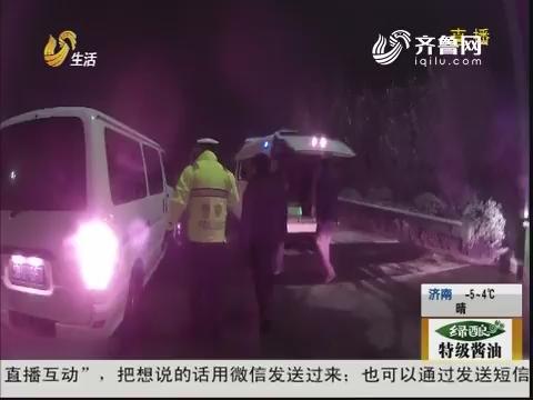 青岛:雪地打滑 面包车冲向隔离带