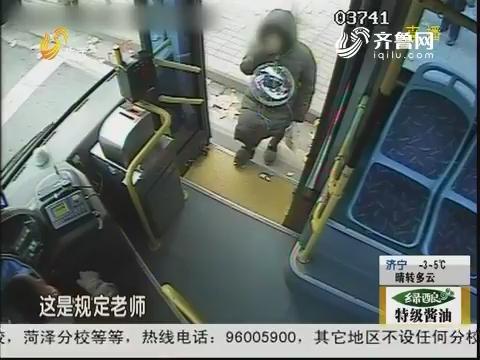 """济南:""""网红气球""""能带上公交吗?"""