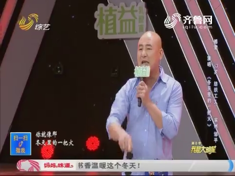 """我是大明星:武老师现场做导演 与""""陈佩斯""""合作新版小品《面条》"""