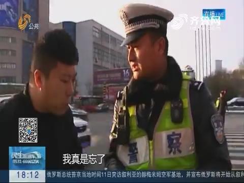 烟台:交警刘承邦的雪后执勤路