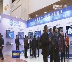 【新闻链接】山东加快建设济南市健康医疗大数据中心