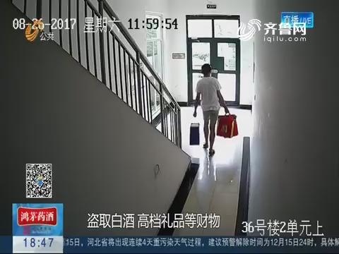 济南:男子多次盗窃地下室成累犯