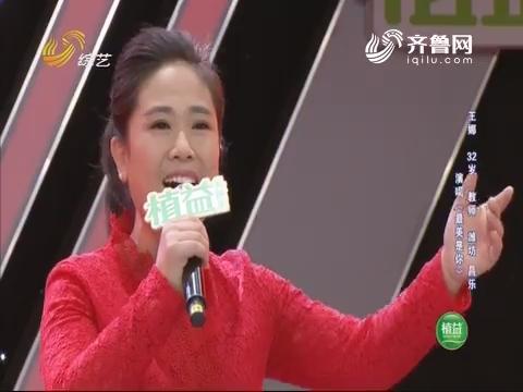 我是大明星:音乐舞蹈老师齐上阵 欢乐歌舞助阵王娜总决赛