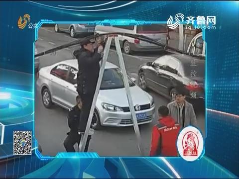 《舆论场》:济南——最美老人撑起温暖路