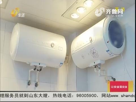 青岛:加热慢 老人洗热水澡要排队?