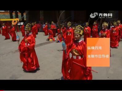 2017《纵横四海》:儒商行