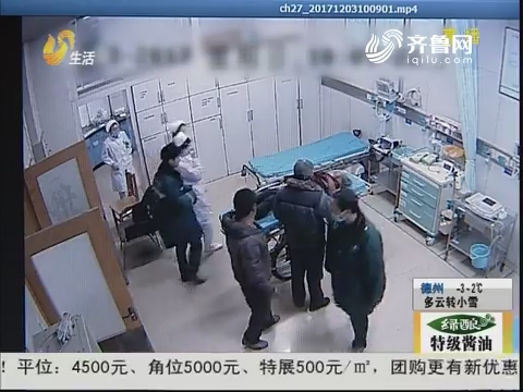 淄博:老人昏迷 只因吃了银杏果?