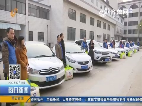 济南:网约车加入救助站巡逻车队