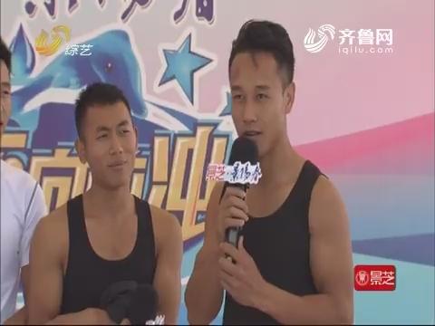 快乐向前冲:谐星刘飞的表演时刻 罗刚首次展现暖心一面