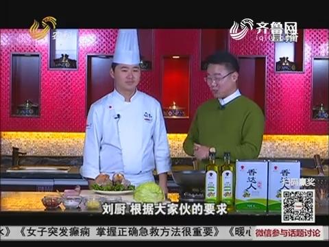 大厨教做家常菜:包菜炒大海螺