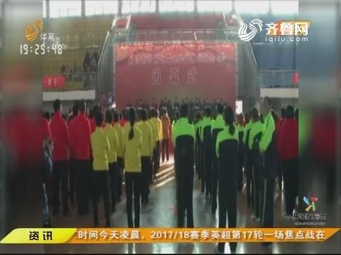 【闪电速递】济南市第七届全民健身运动会闭幕