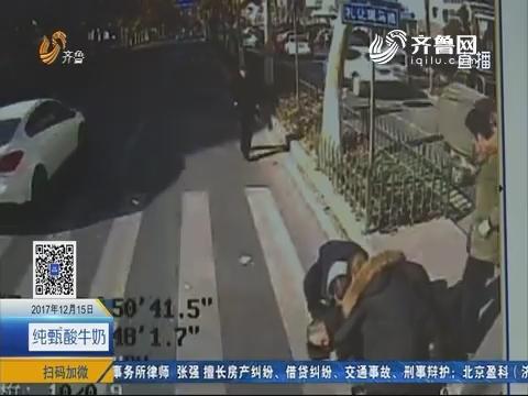 淄博:八旬老人一头栽倒 众人援手紧急救助