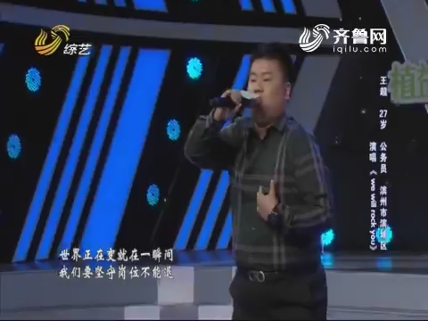 我是大明星:摇滚小王子重返舞台 歌唱《we will rock you》嗨翻全场
