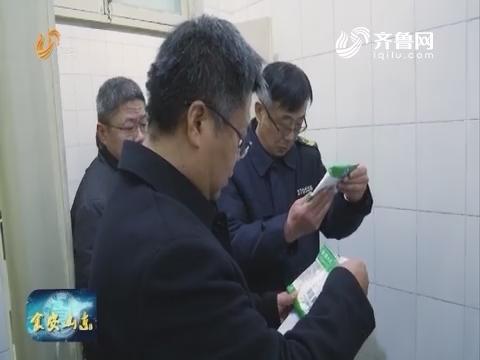 食安督查:济南部分食品生产企业食品安全主体责任有待加强