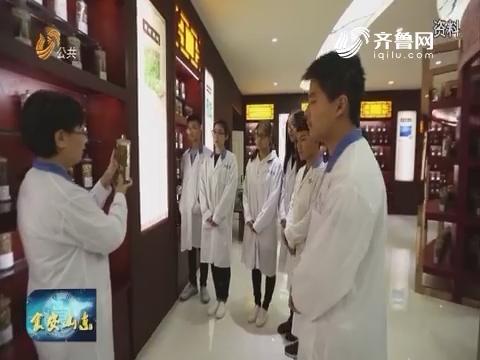 山东食品药品职业腾博会娱乐平台集团12月15日揭牌成立