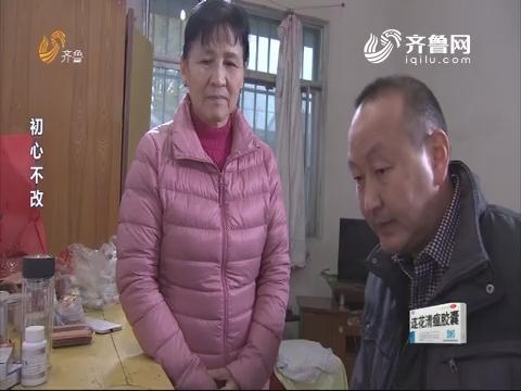 20171215《律政俏佳人》:初心不改