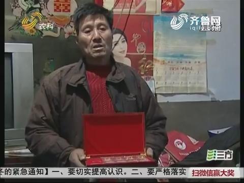 """【群众新闻】烟台:收藏古玩 不是行家 别""""赌""""增值赚钱"""