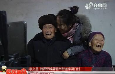 【群众新闻】郓城:双击666!90后姑娘直播老夫妻秀恩爱