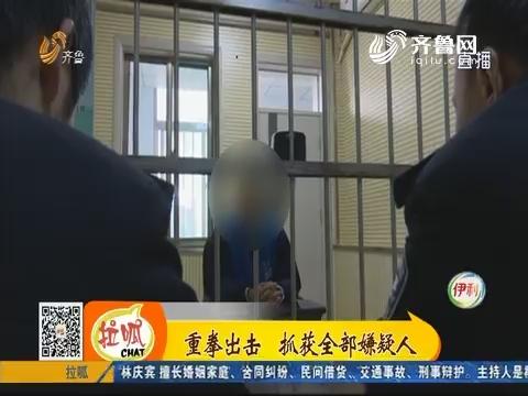潍坊:路遇检查 渣土车疯狂逃窜