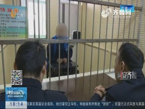 【问安齐鲁】青州:4辆渣土车遇检查公然闯卡