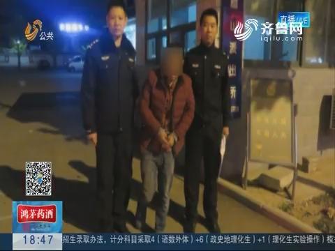 济南:大门敞开 家里进了贼