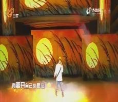 超强音浪:周传雄演唱歌曲《黄昏》