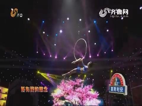 美味俏佳人:阿达现场表演高难度吊环技术