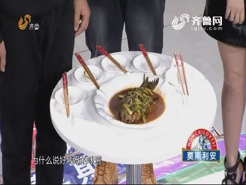 美味俏佳人:葱烧鲫鱼
