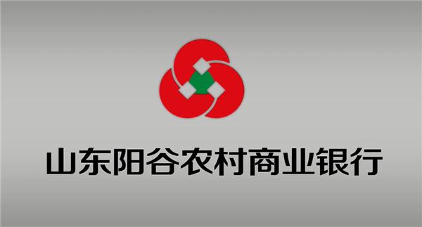 阳谷农商银行智慧银行宣传片