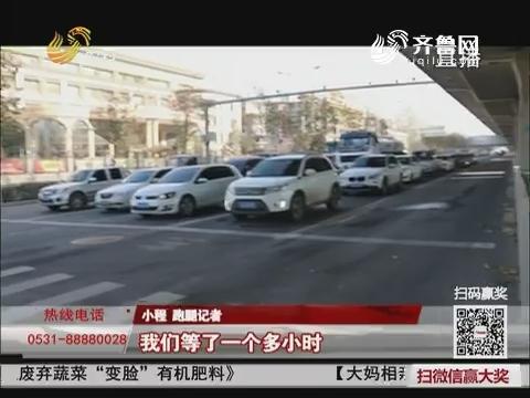 【群众新闻】济南:公交车道借道首日 市民鲜有尝试