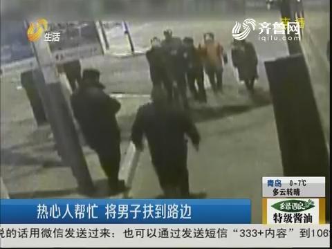 济南:天寒地冻 男子躺路边